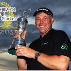 英国公开赛2011冠军:达伦-克拉克Darren Clarke