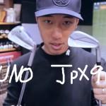 MIZUNO JPX919TOUR